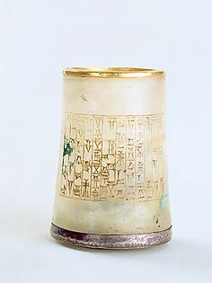 An Exceptional Babylonian Rock Crystal, Silver, & Gold Jar with Cuneiform Inscription
