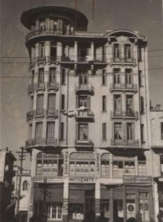 Thessaloniki, Athens Greece, Macedonia, Pisa, Old Photos, Tower, Mansions, Building, Places
