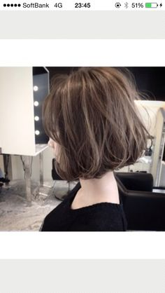 Bob Hair Cuts Not this cutNot this cut Hair Day, New Hair, Medium Hair Styles, Long Hair Styles, Shot Hair Styles, Hair Arrange, Japanese Hairstyle, Hairstyles Haircuts, Asian Hairstyles