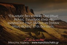 Greek Quotes, Me Quotes, Messages
