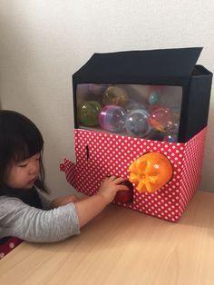 手作りガチャガチャ《作り方》追記あり : 田村家のまんねんスコールO型雨女妻とその家族