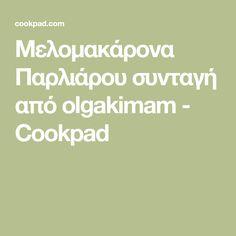 Μελομακάρονα Παρλιάρου συνταγή από olgakimam - Cookpad