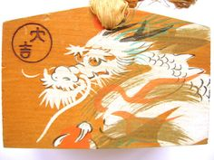 Japanese Shrine Temple  Wood Plaque EMA by VintageFromJapan, $12.00