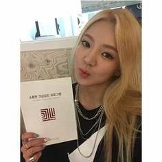 instagram update by hyoyeon