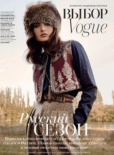 Mariia Kyianytsia for Vogue Russia 2015