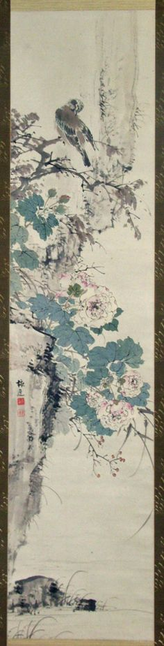 Yamamoto Baiitsu1783~1856  A bird and flowers