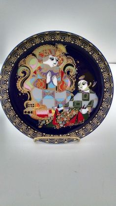 Bjorn Wiinblad Aladin # 8 Rosenthal Collector Plate Sultan Receives Fruit in Rosenthal | eBay Vintage Plates, China Dinnerware, Decorative Plates, Ebay, Fruit, Studio, Random, Tableware, Vintage Signs