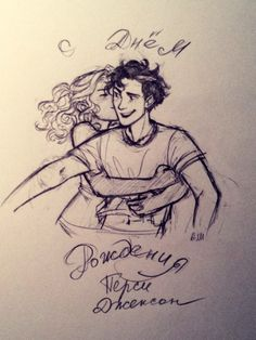 PERSY!!! by drakonarinka. Percabeth pins because they make my day (: