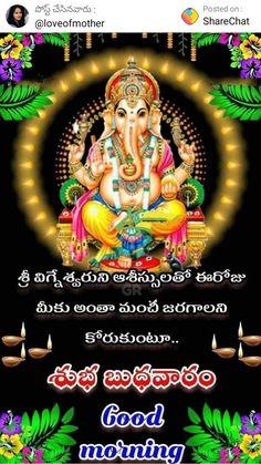 Shri Ganesh, Durga, Good Morning Happy Monday, Indian Gods, My Arts, Wednesday, Christmas Ornaments, Holiday Decor, Gallery