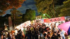 """Japan Matsuri: Its that time of year again. Autumn is here which means festival time. Festival in Japanese is """"Matsuri"""" [祭り[まつり]] and the ones during Autumn are mostly held to thank the heavens for a good harvest for the previous season."""