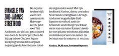 """""""Evangelie van Zuid-Japanse Streetfood"""" - Nanban van Tim Anderson in DM Magazine (4 juni 2016) - Fontaine Uitgevers - €29,95 - 256 pag. - ISBN 9789059566606"""