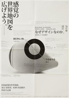wang zhi hong _ graphic design