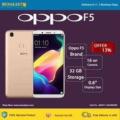 OPPO F5, 32GB, 6GB RAM, 16MP, Gold Mobile Phones Online, Uae, Free Gifts, Free Delivery, Search, Gold, Searching, Corporate Gifts