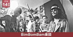 BimBomBam楽団