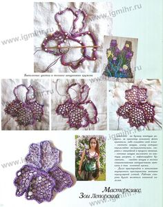 Freeform crochet {Gallery.ru / Photo # 14 - MJ 565 (2013) - Jasnaja}
