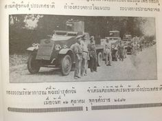 Lanchester 4x6 armoured car