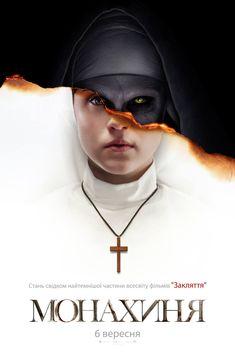 Монахиня   Pelicula Completa   и Мексика Латиня HD Subtitulado  actionmovie   newactionmovie 7aca3687cec8