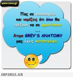 αστειες εικονες με ατακες Grey's Anatomy, Funny Greek, I Laughed, Funny Quotes, Jokes, Humor, Life, Fictional Characters, Dark
