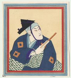 Nanatsumen (The Seven Masks) by Torii Kiyotada (1875 - 1941)