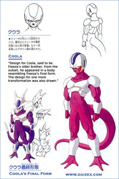 http://www.daizex.com/multimedia/images/character_designs/dbz_movie_5_toriyama/coola.jpg