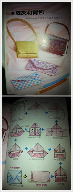 Origami: purse and envelope