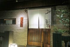 epic Tokyo-style yakitori in Taipei!! @ 鳥哲