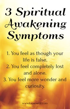 Are you experiencing these?