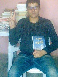 صحيفة الحرية                                             : الى احرار تونس…