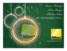 2012 Nikon Corporate Christmas Card by Evolution Design, via Flickr