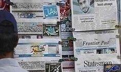 أهم وأبرز أهمامات الصحف الباكستانية الصادرة الأربعاء: أبرزت الصحف الباكستانية الصادرة اليوم تصريح رئيس الوزراء الباكستاني نواز شريف الذي…