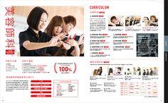 J-HM_3_naka2.jpg (1000×620)
