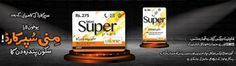 Ufone Super Mini Card offer 2015
