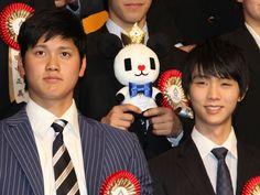 羽生結弦選手:同い年大谷翔平選手と初対面 「本当に大きい」 - 写真特集 - MANTANWEB(まんたんウェブ)