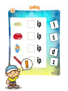 Short Vowel Word Study by Thomas Wilson ($2.99) based on the Word Study approach described above and is for students in the late Letter Name-Alphabetic Spellers to early Within Word Pattern Spellers, according to the spelling development levels of Words Their Way.  Short Vowels Word Study helps kids learn the spelling patterns related to word families and longer short vowel words through developmentally appropriate and hands-on spelling activities.