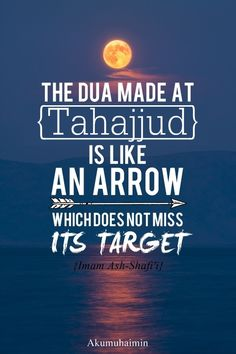 Do you know about the Tahajjud prayer? It's an optional night prayer.  Learn how to perform here: