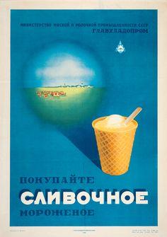 1950. Худ. В. Яковлев.