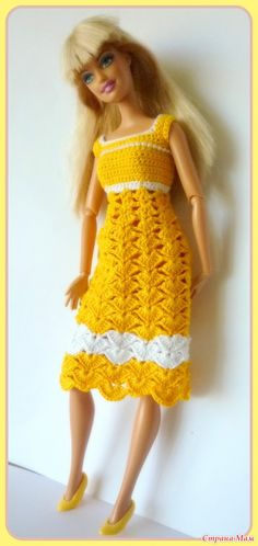"Комплектик ""Солнечный"" для Барби - Гардероб для куклы - Страна Мам"