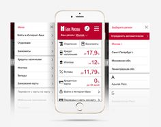 Bank of Moscow mobile site