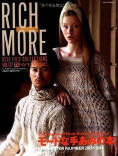 RICH MORE BEST EYE'S COLLECTIONS vol.117(2013年冬号 (メディアパルムック) | | 本-通販 | Amazon.co.jp