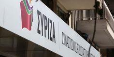 En Arxikos Politis: Επίθεση του ΣΥΡΙΖΑ στη ΝΔ: Είναι το κόμμα των offs...