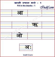 Brilliant Ideas of Hindi Worksheets With Additional Free | swastika ...