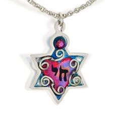 Seeka Chai Life in Star of David Judaic Necklace from The Artazia Collection N0622 -- Read more reviews of the product by visiting the link on the image.(This is an Amazon affiliate link and I receive a commission for the sales)