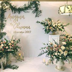 Ideas Wedding Backdrop Ceremony Inspiration For 2019 Wedding Ceremony Ideas, Wedding Stage, Wedding Aisles, Wedding Ceremonies, Wedding Band, Wedding Reception, Wedding Venues, Backdrop Decorations, Wedding Decorations