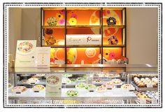 東京土産やハロウィンのプレゼントに 丸の内 トウキョウミタス パティスリーパラディ 花のババロア havaro トウキョウミタス店