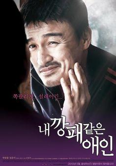 my dear desperado= won-sang park