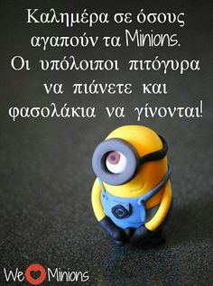 5 easy ways to find a iphone viral держатель телефона, совет Minion Movie, Minion Party, Funny Pictures Of Women, Funny Photos, We Love Minions, Funny Texts, Funny Jokes, Funny Greek Quotes, Funny Pictures Can't Stop Laughing