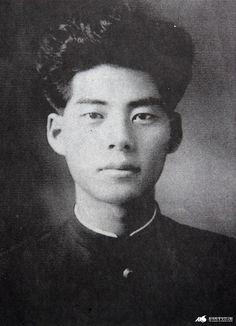 Baek Seok (1912-1996)