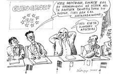 Α. Πετρουλάκης