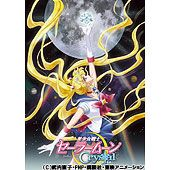 CDJapan : Pretty Guardian Sailor Moon Crystal Original Soundtrack Animation Soundtrack (Music by Yasuharu Takanashi) CD Album