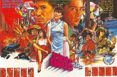 Thai movie poster